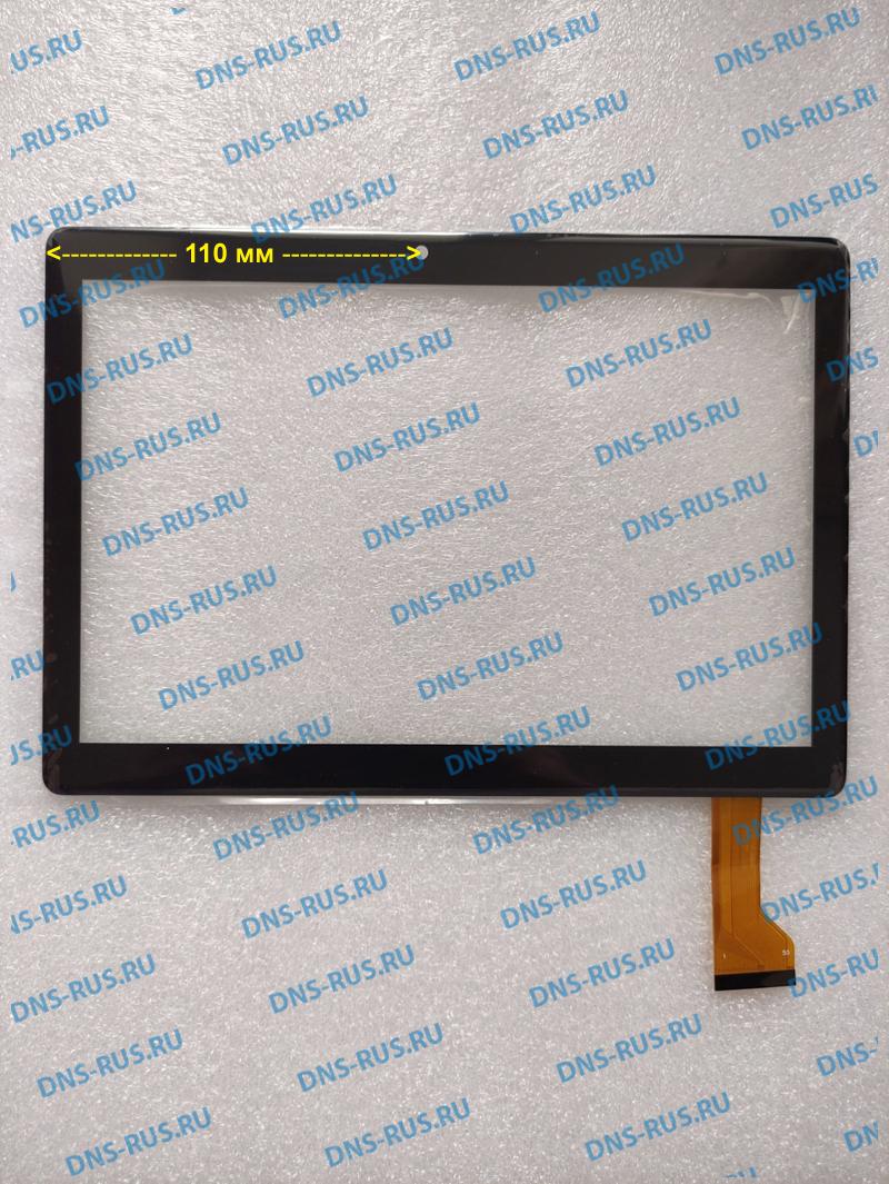 DEXP Ursus N310 сенсорное стекло тачскрин (touch screen) (оригинал) - DNS-RUS.RU запчасти для планшетов, запчасти для смартфонов, запчасти для панелей оператора, оптом и в розницу